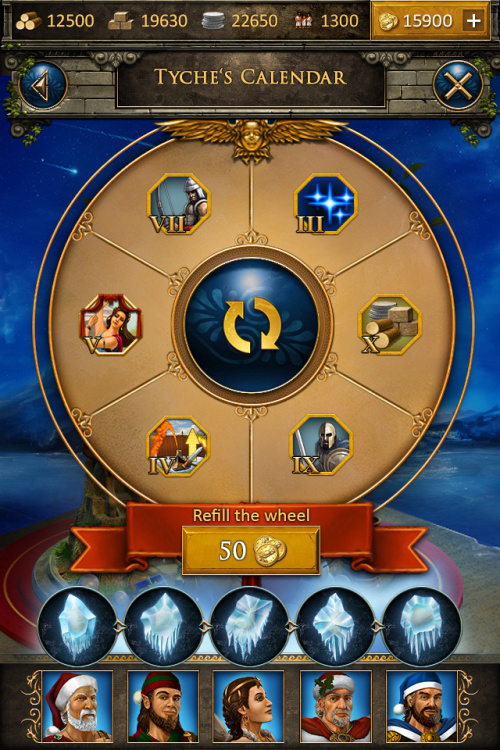 Winter2015 mobile.jpg