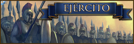 Ejército banner.png